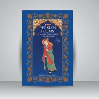 (Persian Poems (An Anthology of Verse Translations